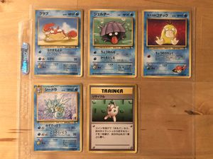 Pokemon Japanese vintage collectible cards for Sale in Los Angeles, CA