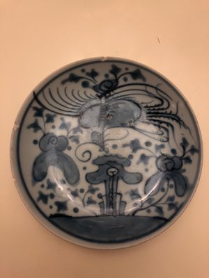 Antique Chinese Ming Dynasty Porcelain Dish for Sale in Santa Monica, CA