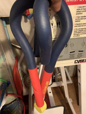 Butt master thigh strengthening for Sale in Herndon, VA