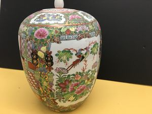 Chinese Porcelain Garden Chinese Jar With Landscape And Portrait for Sale in Bethesda, MD