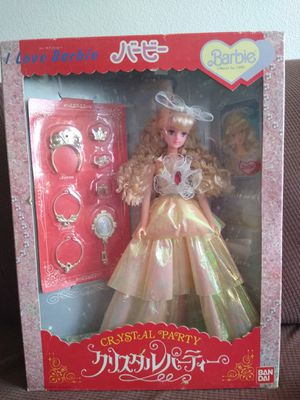 ban dai 1990 I love barbie crystal party for Sale in Fontana, CA
