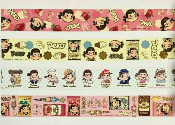 Preordering! Japan Limited Edition Peko Washi Tape