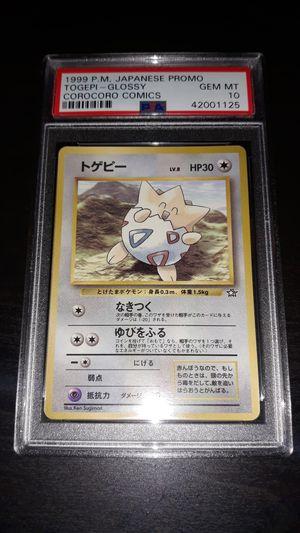 Pokemon Togepi Japanese CoroCoro Comics PSA10 GEM MINT for Sale in Queens, NY