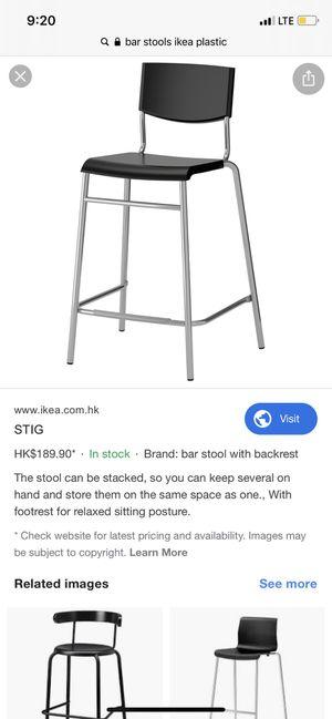 3 IKEA Bar stool for Sale in Austin, TX