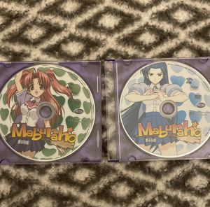 Anime dvd maburaho bundle for Sale in Livingston Manor, NY