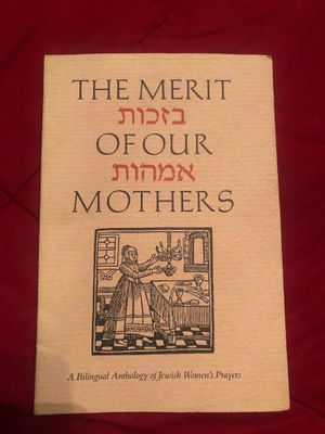 The merit of our mothers Jewish Prayer Book for Sale in Diamond Bar, CA
