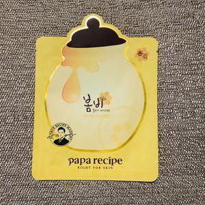 Papa Recipe for Sale in Concord, CA