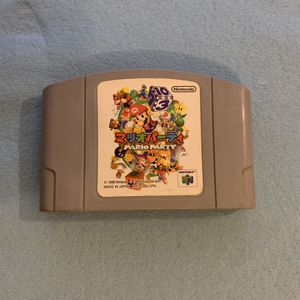 Mario Party Nintendo 64 Japan Import Authentic and Tested for Sale in Saint Paul, MN