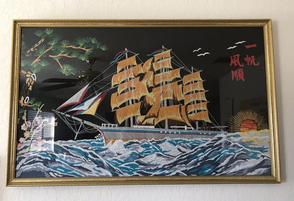 Good luck embroidered sailboat