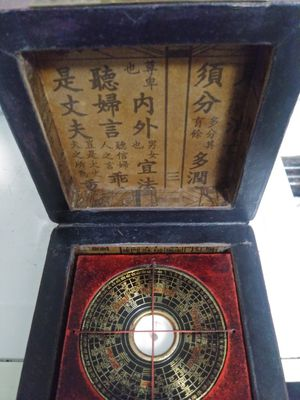 antique china Chrome for Sale in Trenton, NJ
