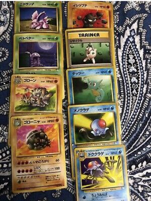 (110) Pokemon pocket monsters card collection (110) cards) for Sale in Berlin, MA