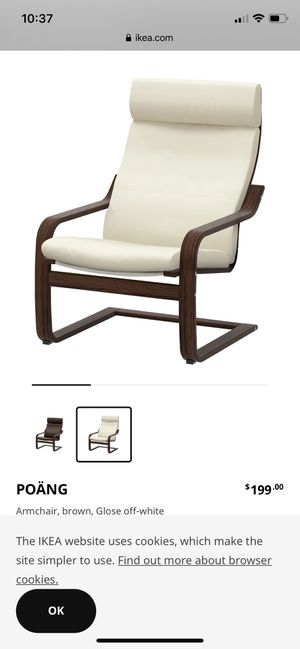 Leather armchair ikea for Sale in Fairfax, VA