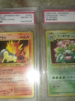Old School Japanese Pokemon for Sale in Los Angeles,  CA