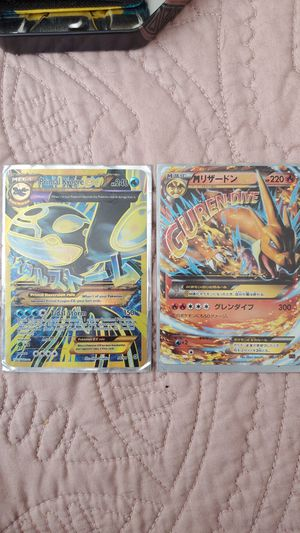 Rare Pokemon Card Lot for Sale in Mesa, AZ