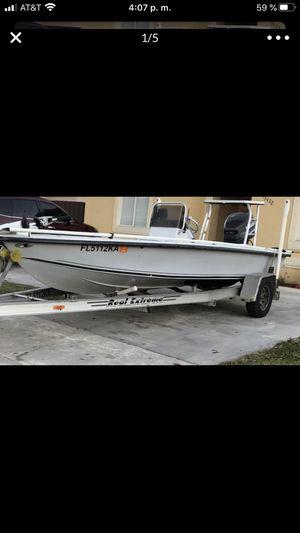 Boat for Sale in Lincoln, NE