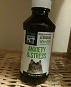 Anxiety&stress for cats for Sale in OR, US