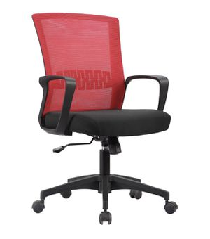 Red Office Chair for Sale in Hialeah, FL