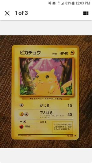 Japanese Pikachu Pokemon Card Base Set Unlimited Near Mint for Sale in Chino Hills, CA