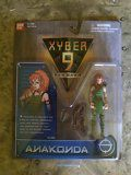 Xyber 9 New Dawn Anakonda action figure for Sale in Seattle, WA