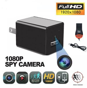 Charger Spy Surveillance Camera for Sale in Las Vegas, NV