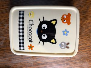 Chococat Hello Kitty Tupperware Food Storage Container for Sale in Helotes, TX