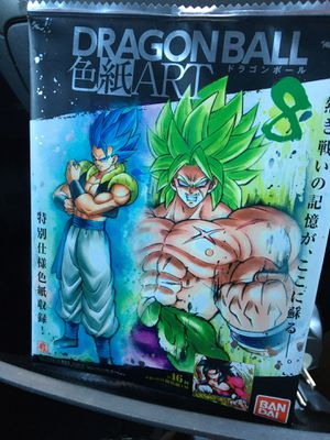 Dragon ball z NEW for Sale in Kent, WA