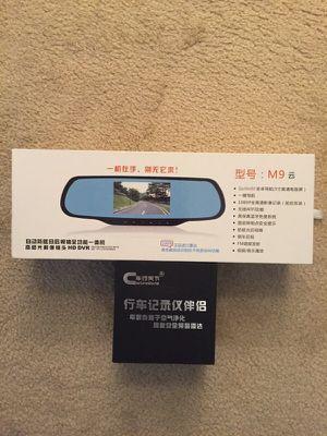 car video camera/purifier set for Sale in Lynnwood, WA