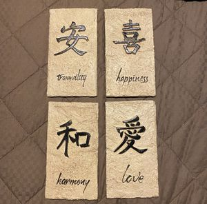Writing Chinese symbols frames Set of 4 for Sale in Miami, FL