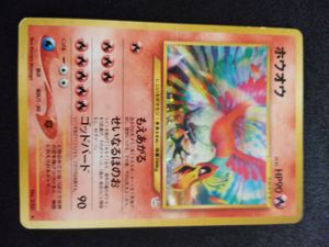Holographic Ho-Oh Pokemon card for Sale in Riverview, FL