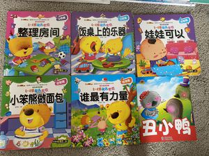 Chinese toddler books for Sale in Milpitas, CA