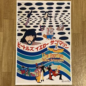 "The Beatles Poster - Yellow Subamarine - 19"" X 13"" - New for Sale in Burien, WA"