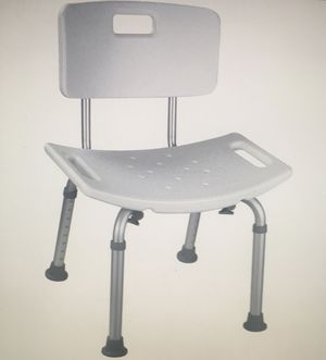 Shower Chair with Back - Cardinal Health - BRAND NEW! This is still in the unopened Amazon box. It ended up I didn't need it, but I didn't return it for Sale in Ponder, TX