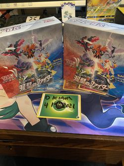 Pokemon Card Game Sword & Shield S5a Matchless Fighters Enhanced Booster Pack BOX for Sale in Commerce City, Colorado