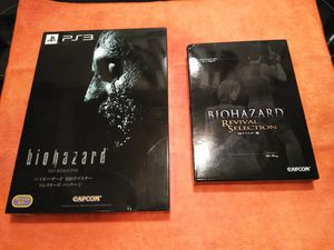 2x Resident Evil Japanese Version Biohazard Big Box Set Collectors Edition PS3 Playstation 3 New In English for Sale in Mountlake Terrace, WA