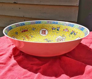 "Large old chinese porcelain jaune famille yellow longevity 9"" D serving bowl ! for Sale in Saginaw, MI"