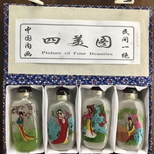 "Asian Snuff Bottles Reversed Hand painted ""pictures Of 4 Beauties"" for Sale in Gaithersburg, MD"