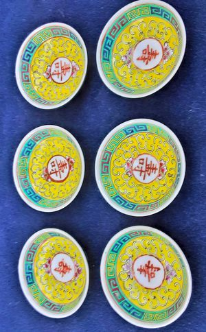 Old chinese famille jaune longevity sauce dishes tiny sushi sauce bowls !! for Sale in Saginaw, MI