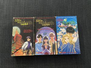 Please Save My Earth Anime Viz VHS Set for Sale in San Leandro, CA