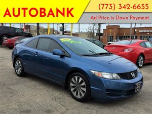 2009 Honda Civic Cpe for Sale in Chicago, IL