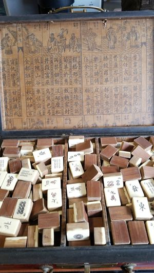 Chinese antique wooden puzzle game for Sale in Springfield, VA