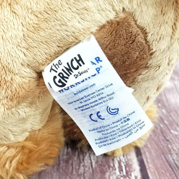 Rare Build a Bear Max The Dog Plush