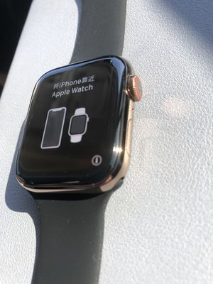 Apple Watch series 5 stainless steal Gold 44mm for Sale in San Diego, CA