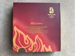 Beijing 2008 Olympic Games Commemorative Medallion Set New in Box for Sale in Torrance, CA