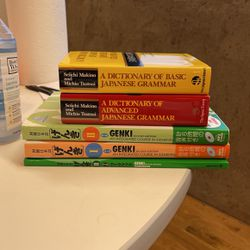 Japanese Textbook Lot for Sale in Milwaukie,  OR