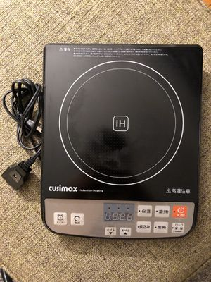 IH cooking heater from Japan for Sale in Queens, NY