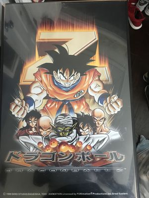 Dragon Ball Z poster for Sale in Town 'n' Country, FL