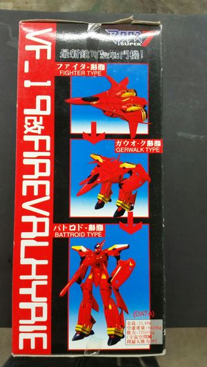 Japanese transformer toy (collectible) for Sale in Santa Monica, CA