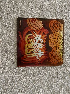 Hand painting for Sale in Ashburn, VA