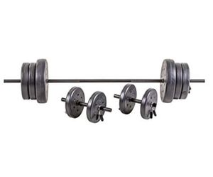 Weights barbells curl bars I have much more make me an offer. Thank you so much for Sale in Houston, TX