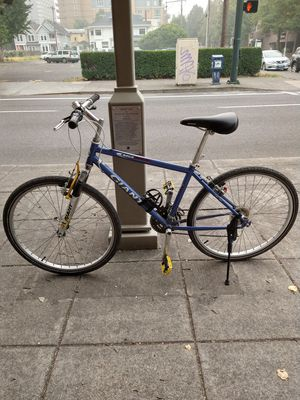 Vintage Giant Mountain/Commuter Bike for Sale in Portland, OR